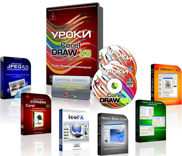 Видеокурс Уроки Corel Draw X3