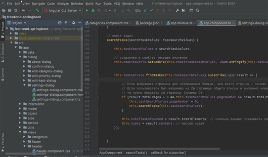 Видеокурс Angular + Java/Spring